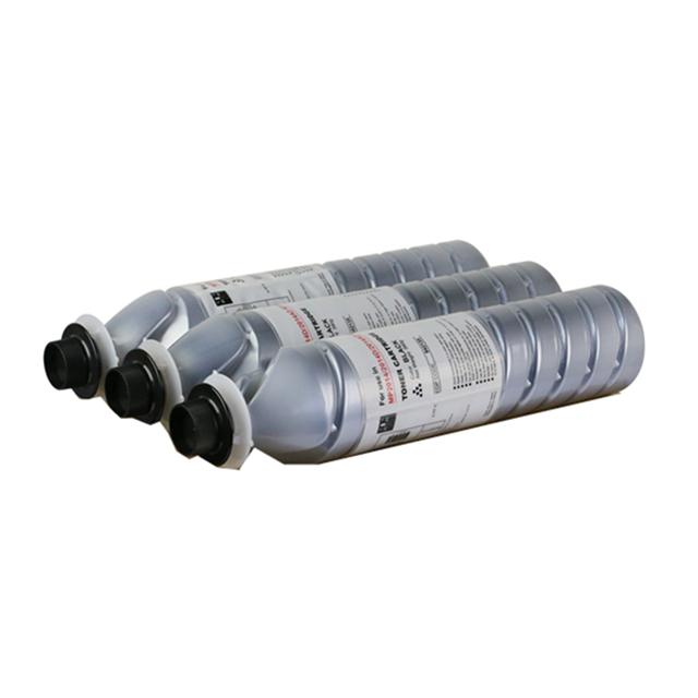 Ricoh MP2014H Toner Cartridge