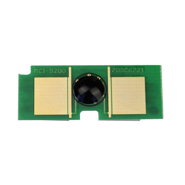 NPG-30/31 Y Toner/Drum Chip for Canon iR C4080