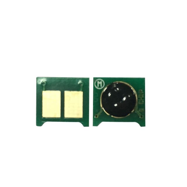 CRG-337 Toner Chip for Canon imageCLASS MF211