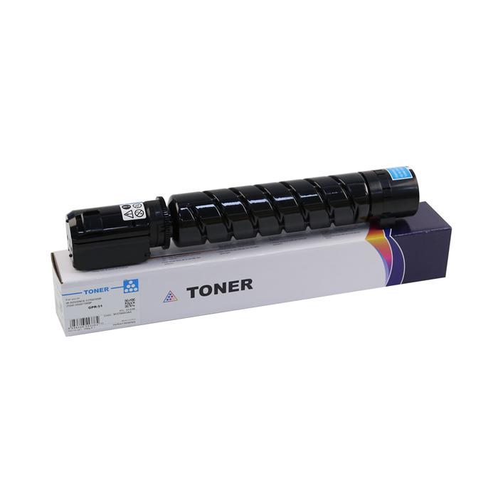 8517B003AA GPR-51 CPP Cyan Toner Cartridge
