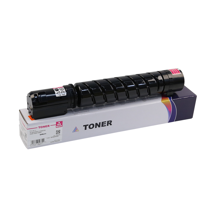 8518B003AA GPR-51 CPP Magenta Toner Cartridge
