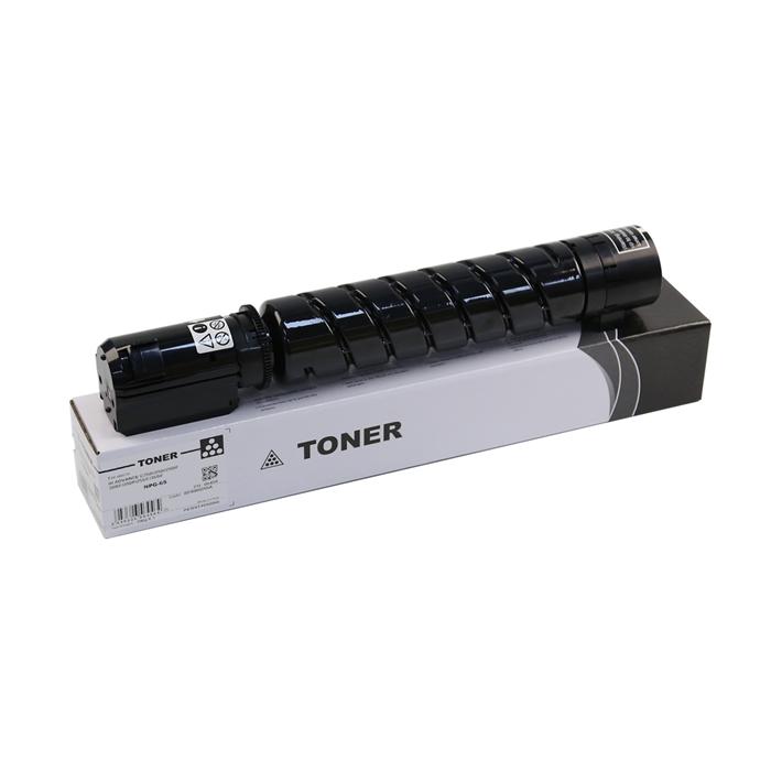 8516B001AA NPG-65 CPP Black Toner Cartridge