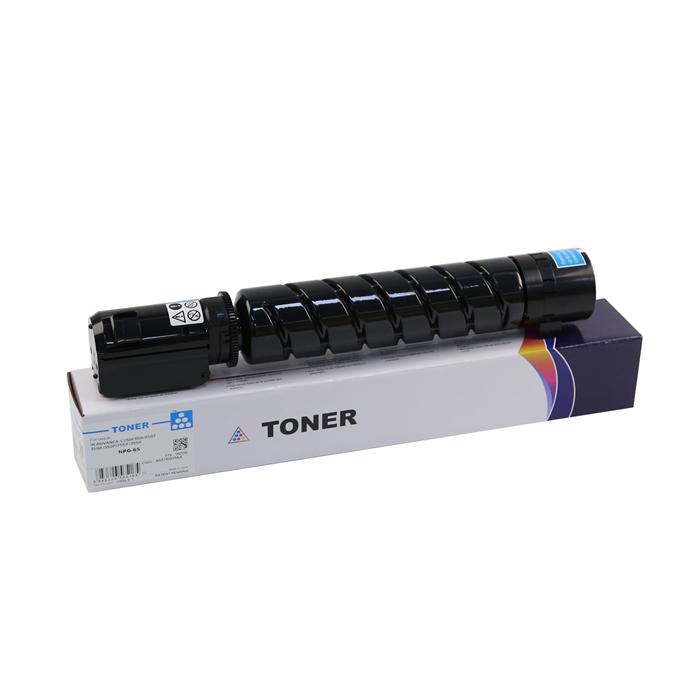8517B001AA NPG-65 CPP Cyan Toner Cartridge