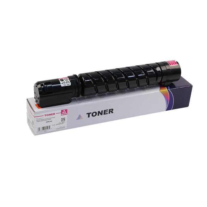 8518B001AA NPG-65 CPP Magenta Toner Cartridge