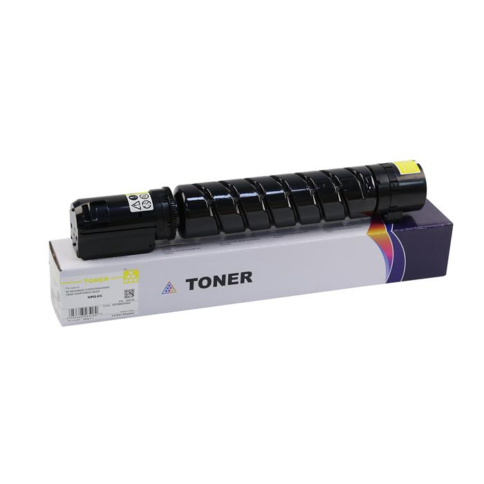 8519B001AA NPG-65 CPP Yellow Toner Cartridge