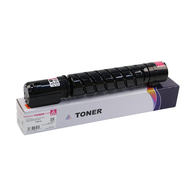 2184C003AA GPR-58 CPP Magenta Toner Cartridge