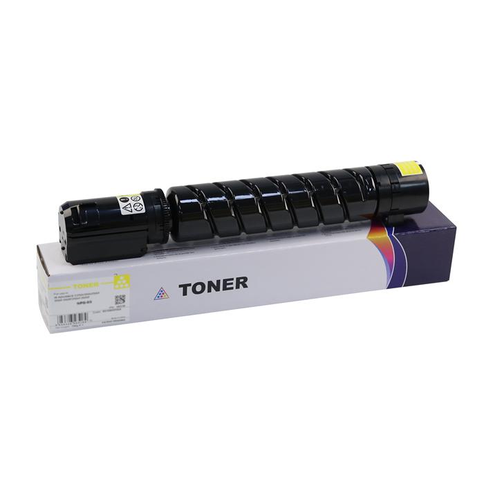 2185C003AA GPR-58 CPP Yellow Toner Cartridge
