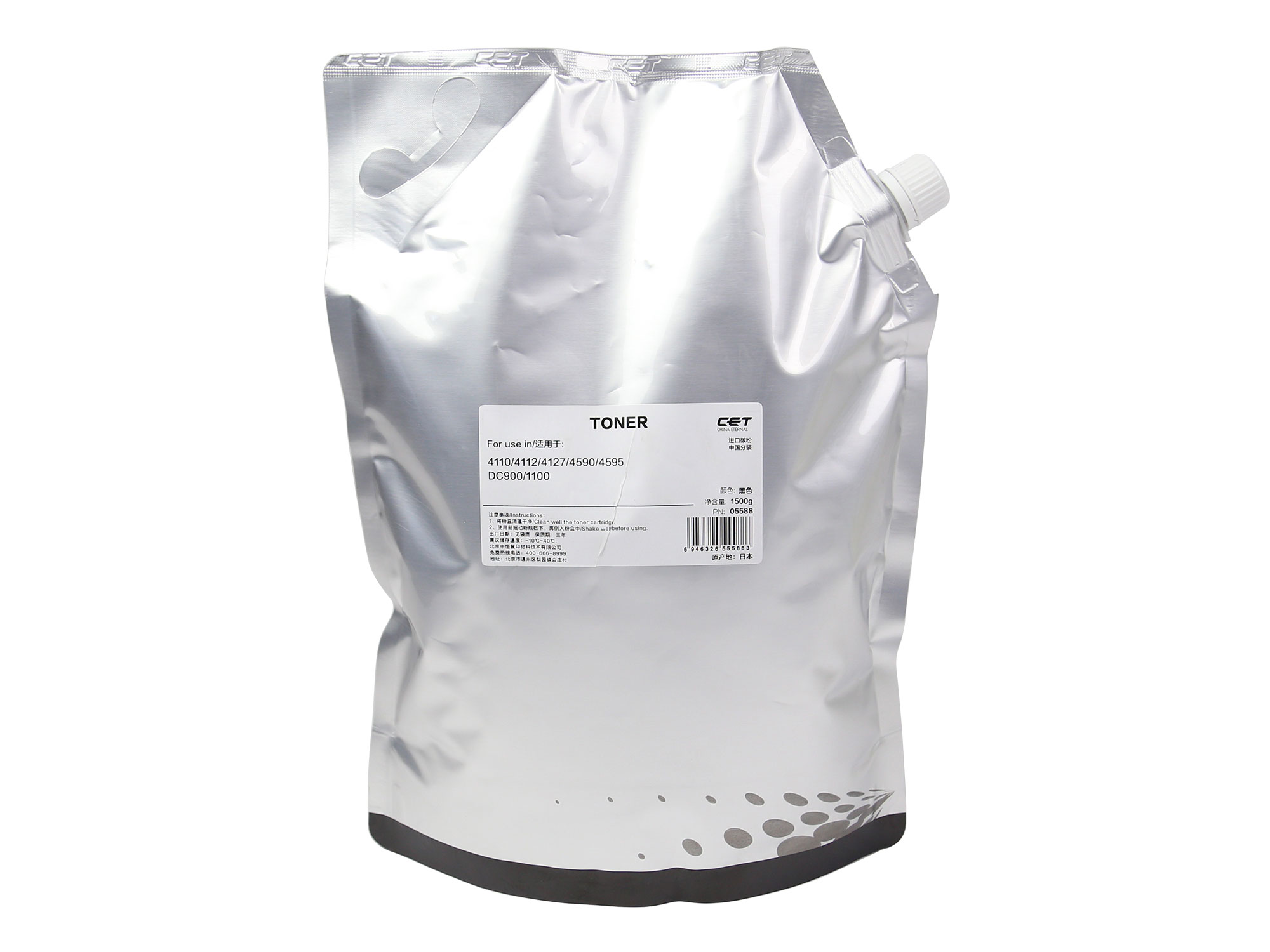 Bag Toner for Xerox DocuCentre 900